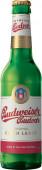 Budweiser Budvar světlý ležák 0,33l - vratná lahev