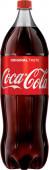 Coca cola 2,25l - PET