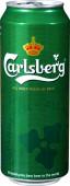Carlsberg 0,5l - plech