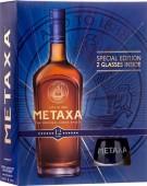 Metaxa 12* 0,7l - kazeta + 2x sklo
