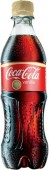 Coca cola Vanilla 0,5l - PET