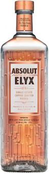 Absolut vodka Elyx 0,7l